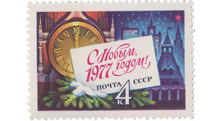"""Почтовая марка """"С новым 1977 годом"""""""