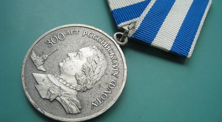 Медаль «300 лет российскому флоту»  - общие сведения