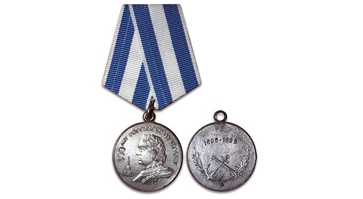 Дизайн медали «300 лет российскому флоту»