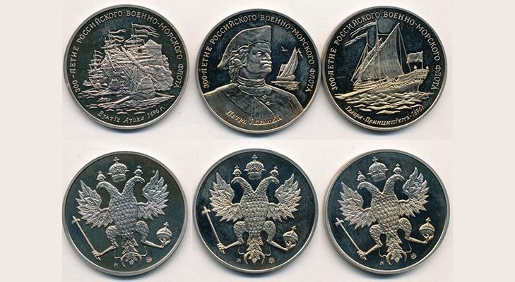 Серия медалей-жетонов «300 лет российскому флоту»