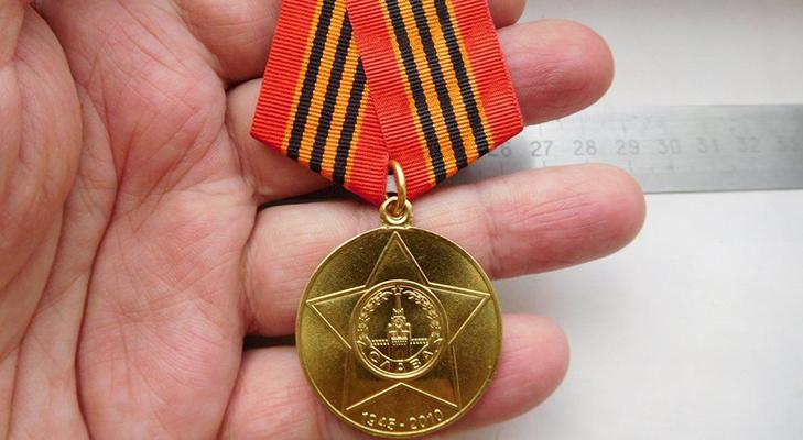 Медаль «65 лет Победы» - описание