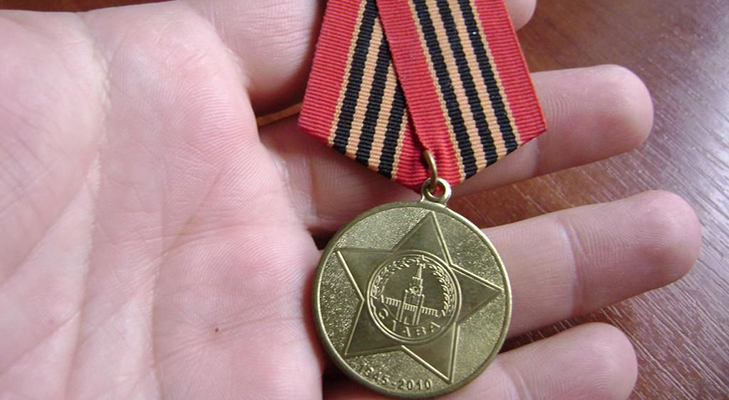 Медаль «65 лет Победы» - кого награждали