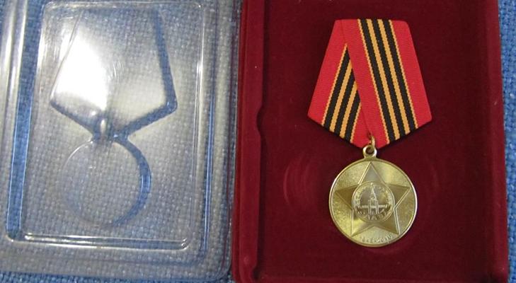 Медаль «65 лет Победы» - единая для России, Украины и Казахстана