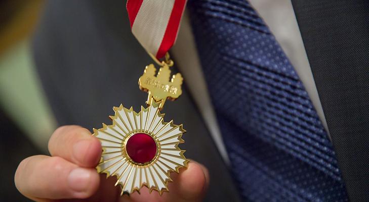 Орден Восходящего солнца - описание и фото