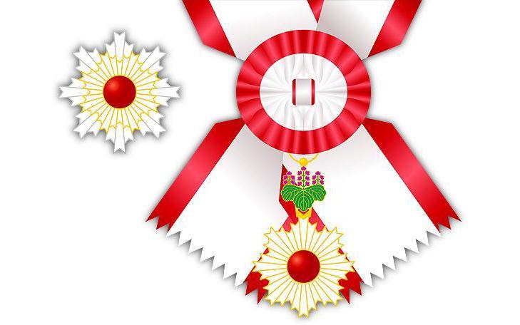 Орден Восходящего солнца 1й степени