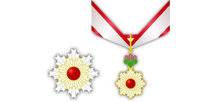 Орден Восходящего солнца 2й степени