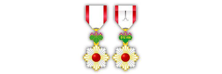 Орден Восходящего солнца 5й степени