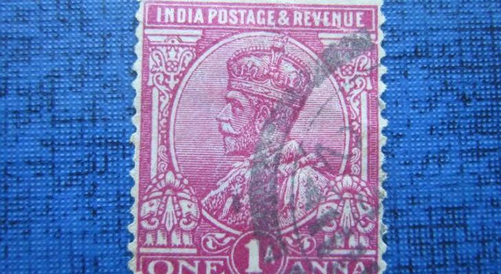 Индийская марка, 1911 год
