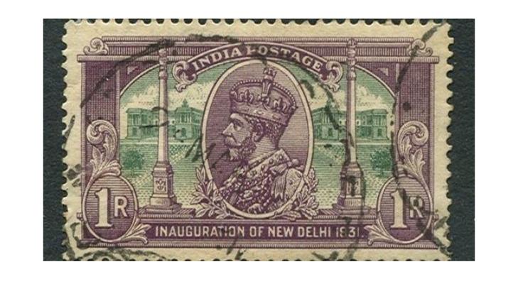 Индийская художественная марка, 1931 год