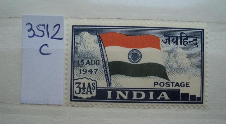 Первая марка независимой Индии, 1947 год