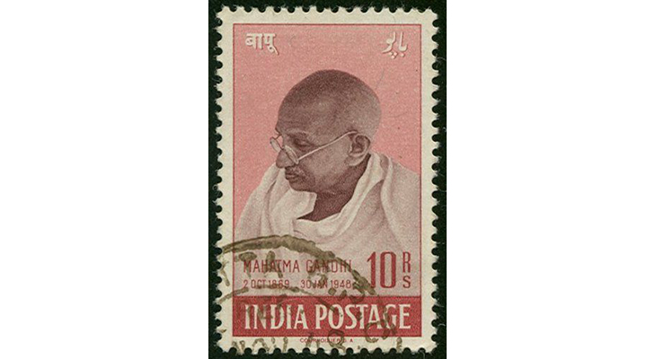 Марка, посвящённая памяти Махатма Ганди