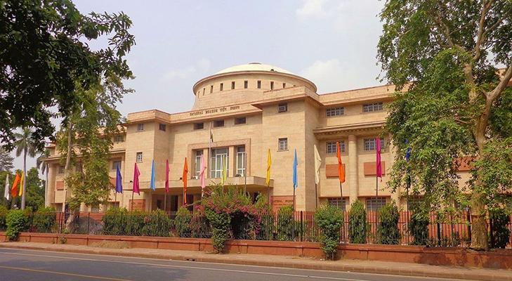 Национальный филателистический музей Индии