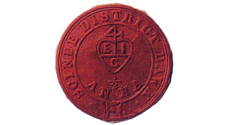 Индийская марка Красный Синд