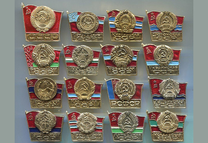 Значки Гербы республик СССР