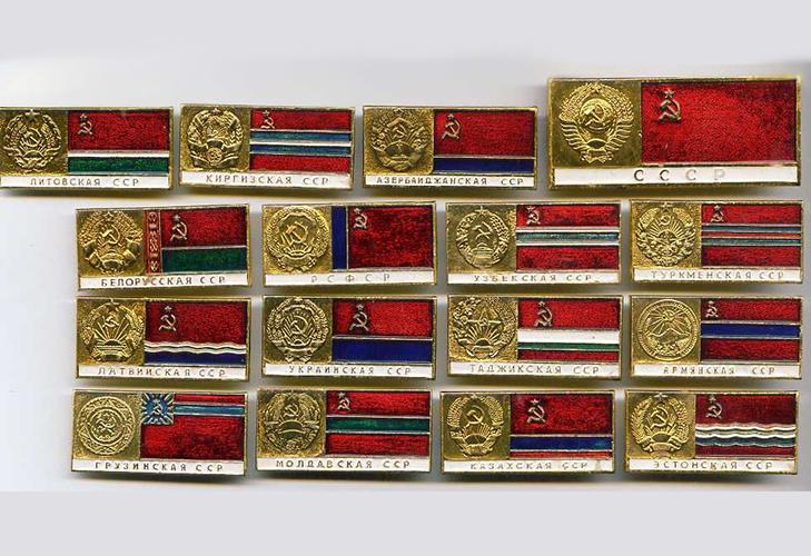 Значки Гербы и флаги СССР