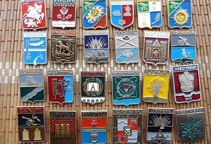 Виды советских значков с гербами городов