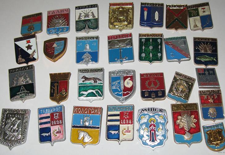 Гербы городов на значках