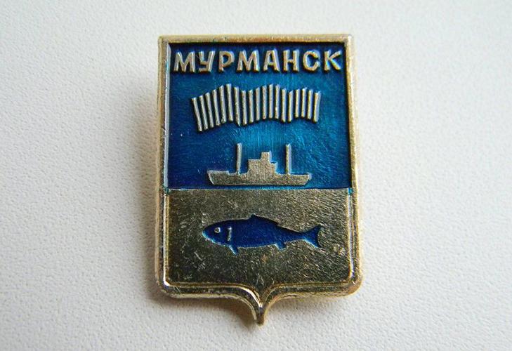 Значок Мурманск