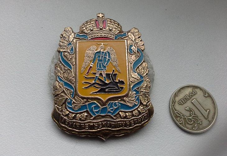 Значок Архангельская губерния