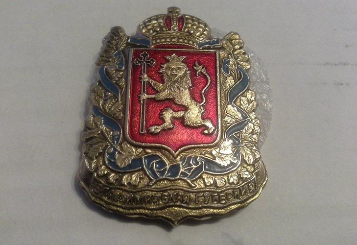 Значок Владимирская губерния