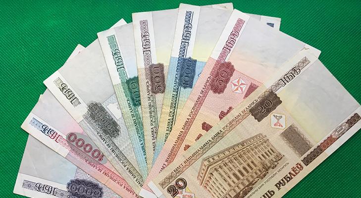 Денежные купюры в Белоруссии, 2000 год