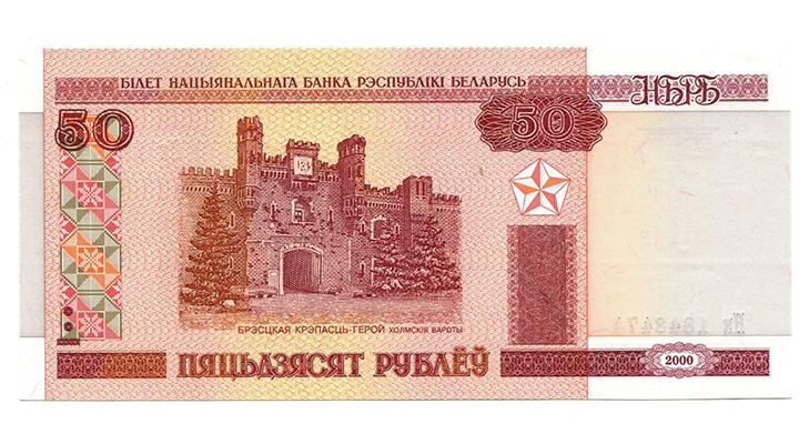 Денежные купюры в Белоруссии, модификации 2010 года