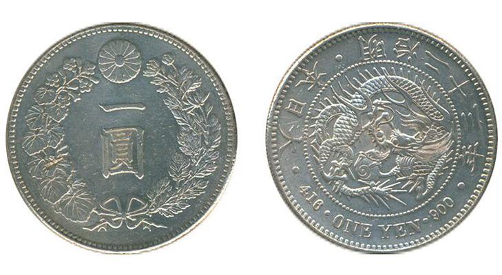 Японские йены 1869 года