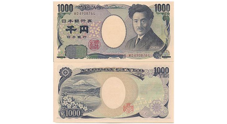 Тысяча йен