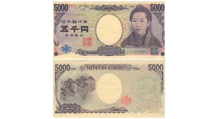 5000 йен