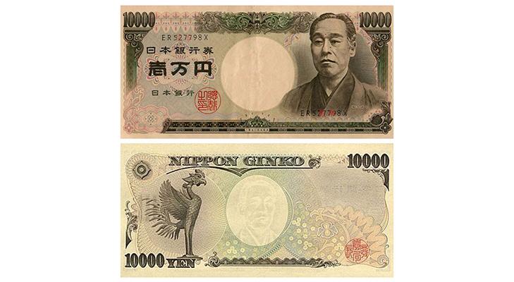 10 тысяч йен
