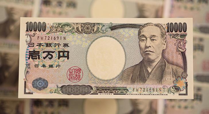 Защита японских банкнот