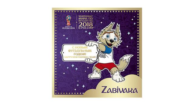 ЧМ по футболу на почтовых марках