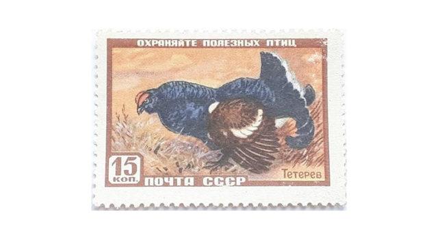 Марки «Фауна СССР»