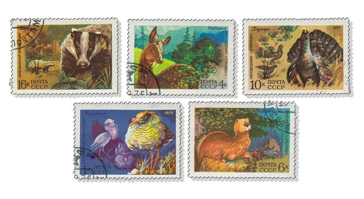 Серия почтовых марок «Фауна СССР», 1975 год
