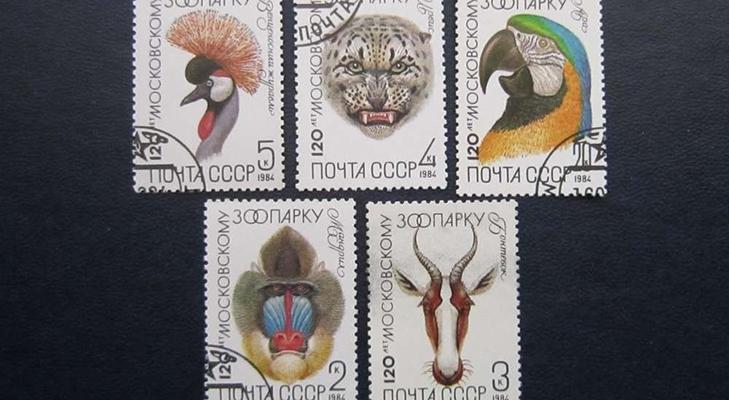 Серия почтовых марок «Фауна СССР», 1984 год