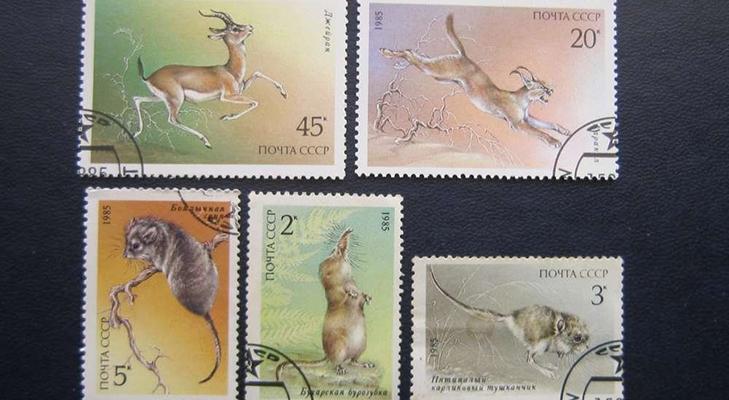 Серия почтовых марок «Фауна СССР», 1985 год
