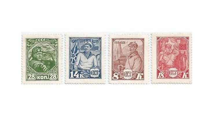 Серия к 10-летию 1-й конной армии, 1930год