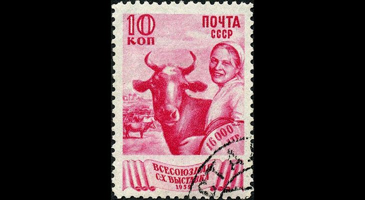 Марки, приуроченные к проведению сельхозвыставки в Москве, 1939 год