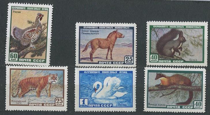 Серия почтовых марок «Фауна СССР», 1959 год