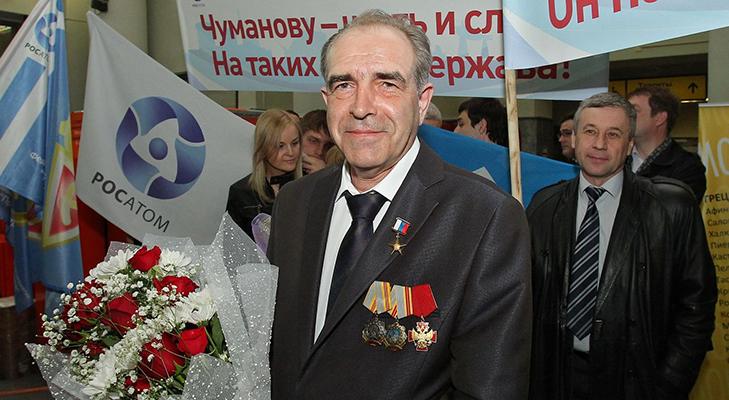 Герой Труда Российской Федерации Константин Чуманов