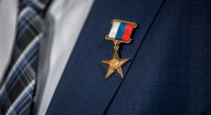 Медаль «Герой труда» - значимость
