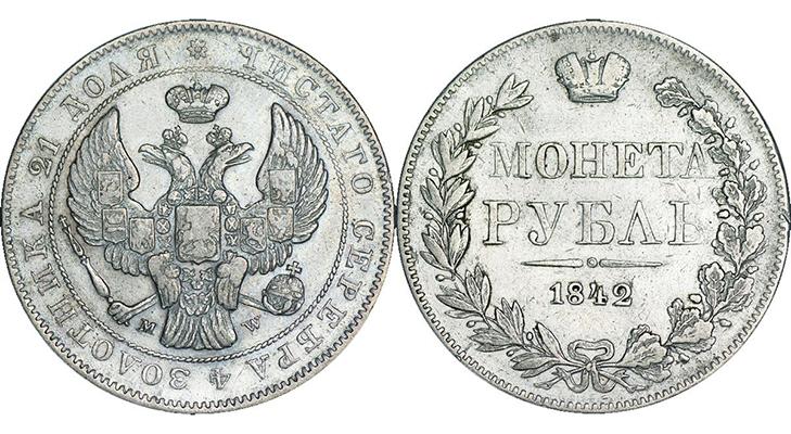 1 рубль Варшавского монетного двора, 1842 год