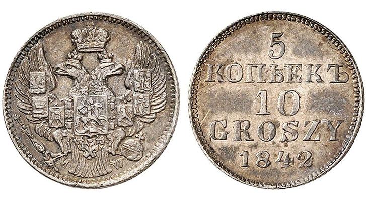 5 коп./10 groszy 1842 года