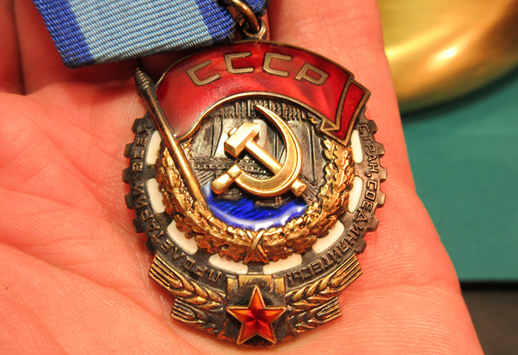 Орден труда СССР - история награды