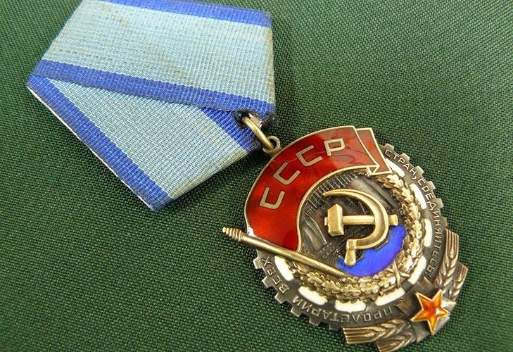 Орден труда СССР - описание