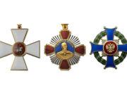 Ордена и медали ВС РФ