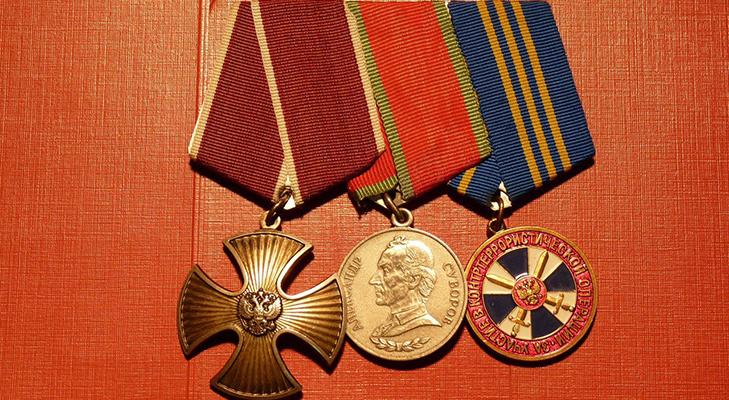 Военные медали РФ
