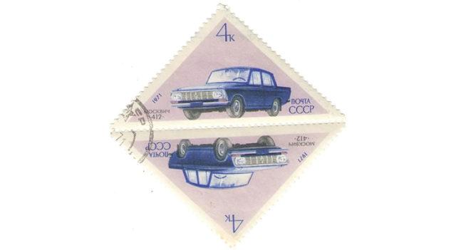 Почтовые марки «Автомобили»