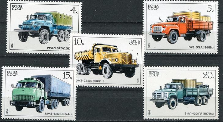 Автомобильные марки, 1986 год