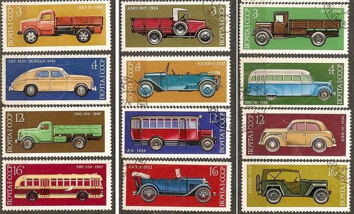 Автомобильные марки СССР